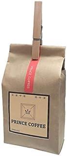自家焙煎プリンスコーヒー(ブラジル・サントス) 200g【PRINCE COFFEE】 (焙煎:深炒り(豆のまま))