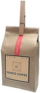 自家焙煎プリンスコーヒー(ブラジル・サントス) 200g【PRINCE COFFEE】 (焙煎:浅炒り(豆のまま))