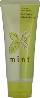 Arimino Mint Scalp and Hair Mask Natural Moisture - 5.29 oz by Arimino