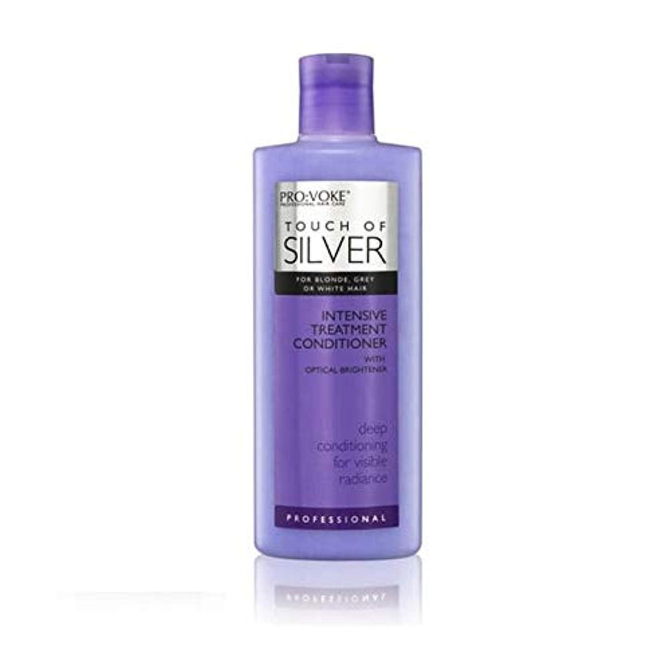 ロッカー浸す水っぽい[Pro:Voke] プロ:銀の集中的な紫色のコンディショナー150ミリリットルのVokeタッチ - PRO:VOKE Touch Of Silver Intensive Purple Conditioner 150ml [並行輸入品]