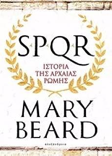SPQR: Istoria tis archaias Romis / SPQR: Ιστορία της αρχαίας Ρώμης