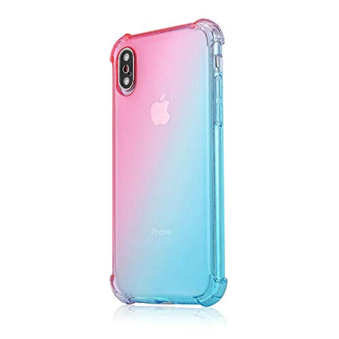 回転する環境シャーiPhone XSモバイルシェル iphoneX携帯電話ケース iphoneXS/MAX 超薄型ドロッププロテクション 透明携帯ケース グラデーション カラー iPhone7/8,iPhone7Plus/8Plus,iPhoneXR,iPhone XS/MAX (iPhone8 Plus ケース)