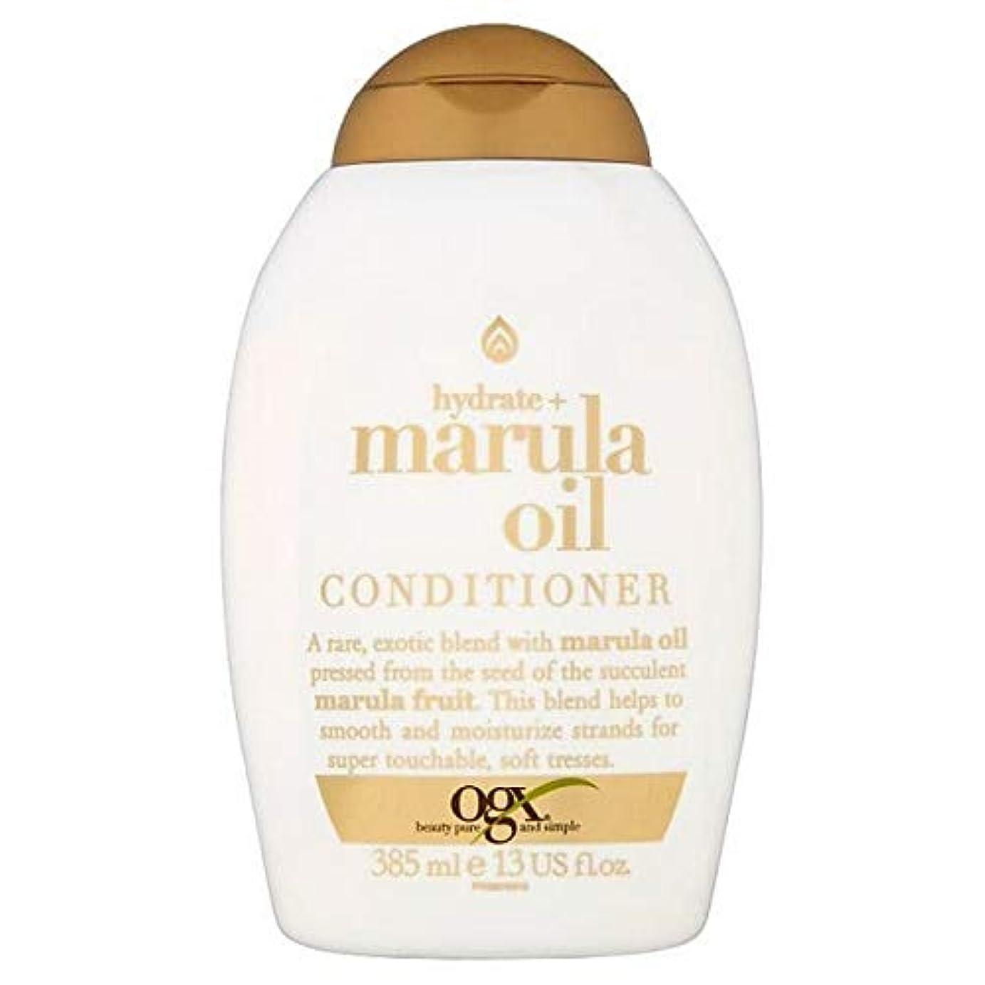 あごひげ落胆したひどい[Ogx] Ogxマルラ油コンディショナー385ミリリットル - OGX Marula Oil Conditioner 385ml [並行輸入品]