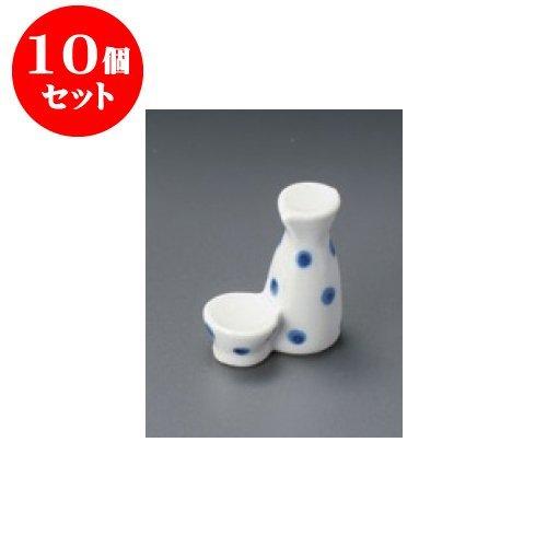10個セット 箸置 水玉徳利型箸置 [4 x 5cm] 【料亭 旅館 和食器 飲食店 業務用 器 食器】