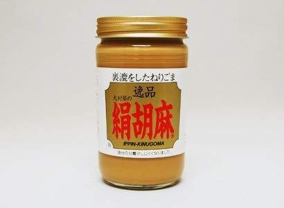 逸品絹胡麻 白 170g×3瓶 大村屋 丁寧にゴマの皮を取り除いて焙煎し、微粒子になるまですりつぶした練りごま 舌触りなめらかなクリーム状の胡麻