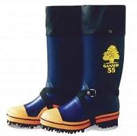岩礁 スパイク底ブーツ 55型 25.5cm