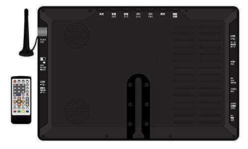 OVERTIME9インチ地上デジタルポータブル液晶テレビOT-TV09AK