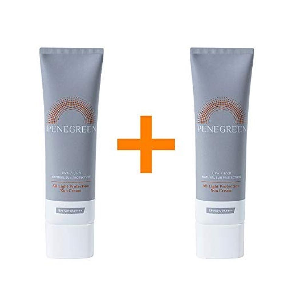 守る順応性のある無秩序[ 1 + 1 ] ペネグリーンPenegreen 日焼け止め 保湿サンクリーム 50ml / 韓国イ?ジュンギコスメAll Light Protection Sun Cream 50ml (SPF50+ PA++++) 韓国日焼け止め