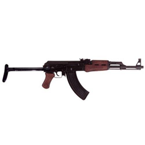 Denix Kalashnikov AK-47 AKS m. Schulterstütze russ. Maschinengewehr Metal Deko-Waffe