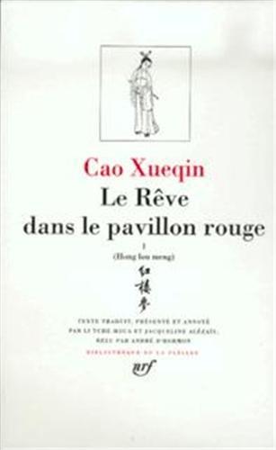 Le Rêve dans le pavillon rouge (1) (Pleiade, Band 1)