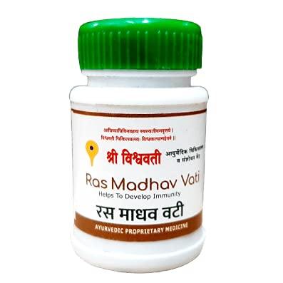 Madhav Rasayan Vati - Booster immunitario (confezione da 10)