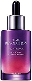 MISSHA Time Revolution Night Repair Borabit Ampoule 50ml 3rd Generation