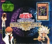 Yu-Gi-Oh Duel Monsters STRUCTURE DECK luxe mis volume2 (japon importation)