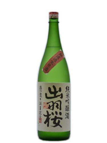 出羽桜 純米吟醸 出羽桜(でわさくら)出羽燦々誕生記念 無ろ過生原酒 1800ml