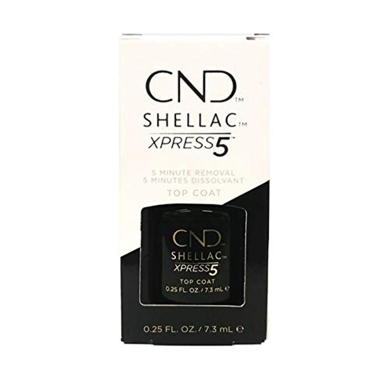 ペン初期中性CND シェラック エクスプレス5 トップコート 7.3ml