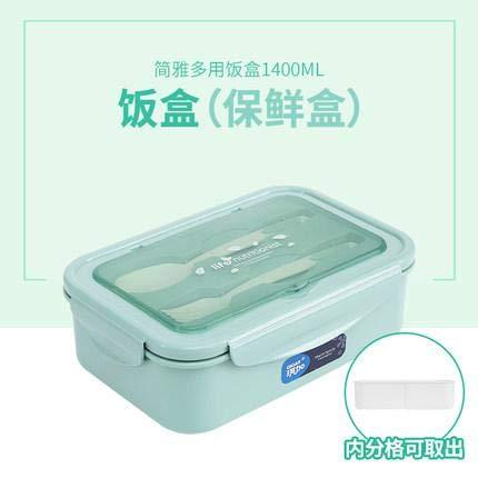 Daaimi Bento Boxen Lunchbox Mikrowellen-beheizbare Lunchbox Kunststoff-Lunchbox im japanischen Stil Child Student Adult Gerahmte rechteckige Obstbox 1pcs