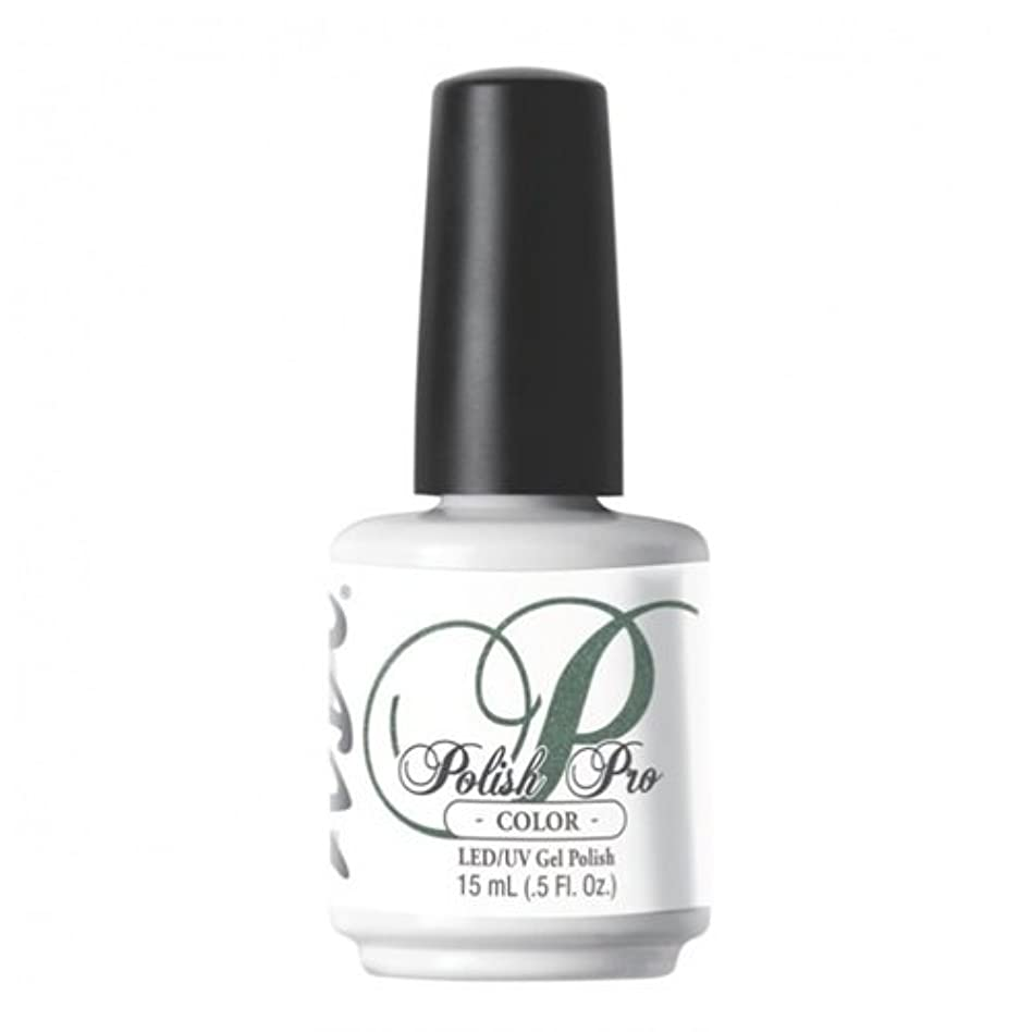 スタンド旅客テーブルを設定するNSI Polish Pro Gel Polish - Inner Peace - 0.5oz / 15ml