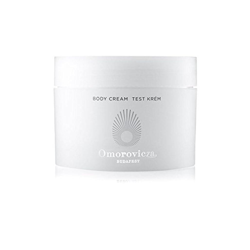 ペルメル解体する句ボディクリーム(200ミリリットル) x4 - Omorovicza Body Cream (200ml) (Pack of 4) [並行輸入品]