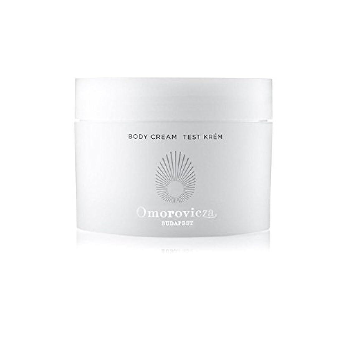 啓示素晴らしき人物Omorovicza Body Cream (200ml) - ボディクリーム(200ミリリットル) [並行輸入品]