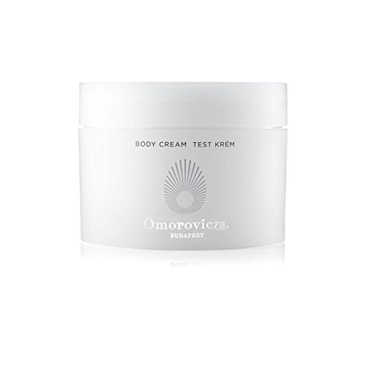 意識的恐れる広大なOmorovicza Body Cream (200ml) - ボディクリーム(200ミリリットル) [並行輸入品]