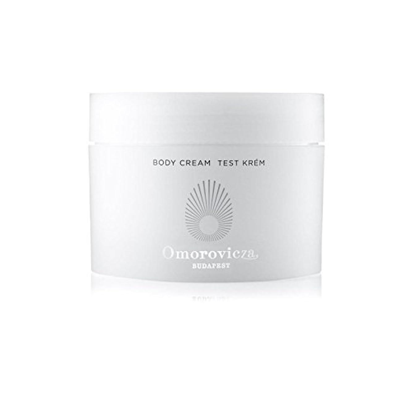 統計的太平洋諸島グラフボディクリーム(200ミリリットル) x4 - Omorovicza Body Cream (200ml) (Pack of 4) [並行輸入品]