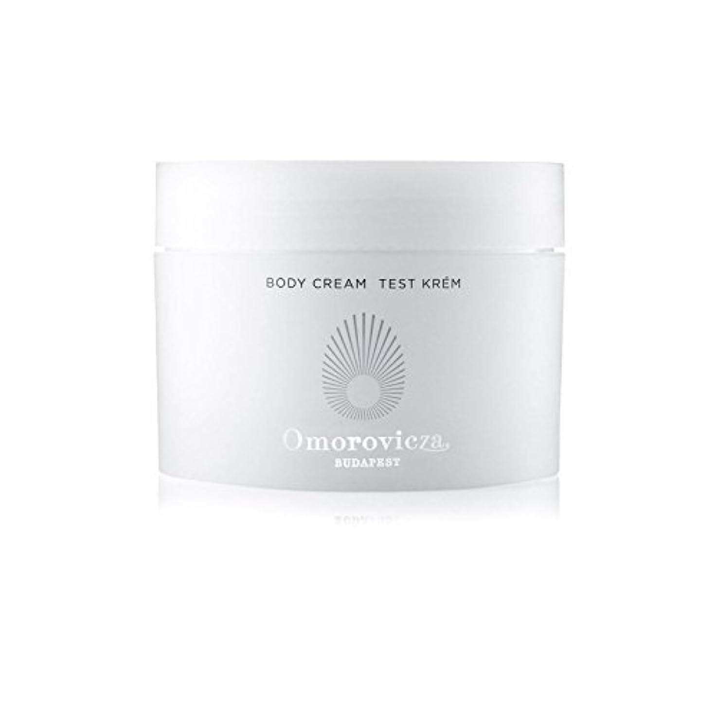上昇アリーナ太鼓腹Omorovicza Body Cream (200ml) - ボディクリーム(200ミリリットル) [並行輸入品]