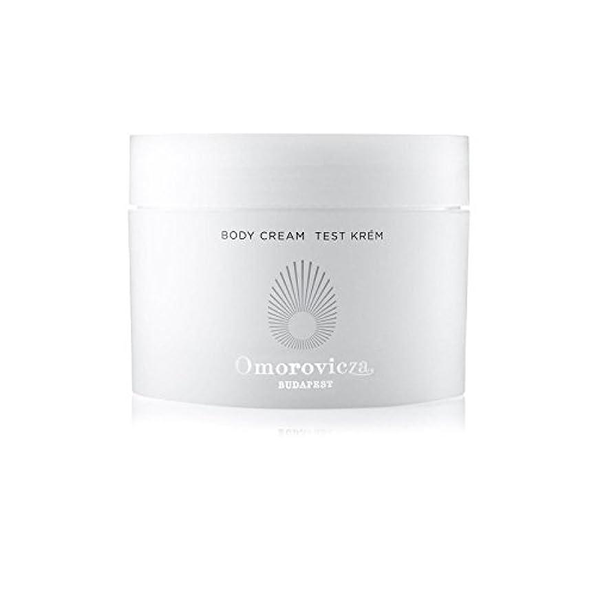 首尾一貫したご注意ねじれOmorovicza Body Cream (200ml) (Pack of 6) - ボディクリーム(200ミリリットル) x6 [並行輸入品]