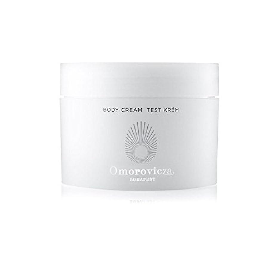 先生契約同封するOmorovicza Body Cream (200ml) (Pack of 6) - ボディクリーム(200ミリリットル) x6 [並行輸入品]