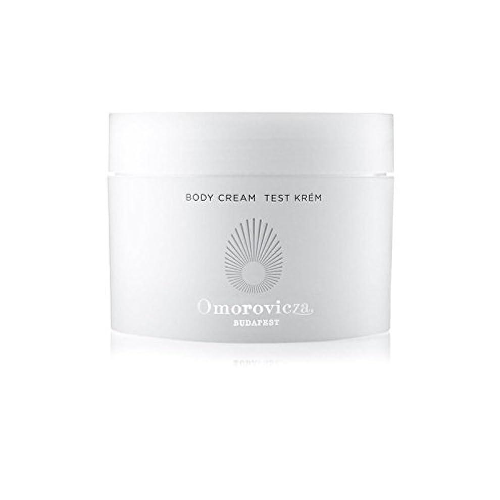 続編複雑でない対応Omorovicza Body Cream (200ml) - ボディクリーム(200ミリリットル) [並行輸入品]