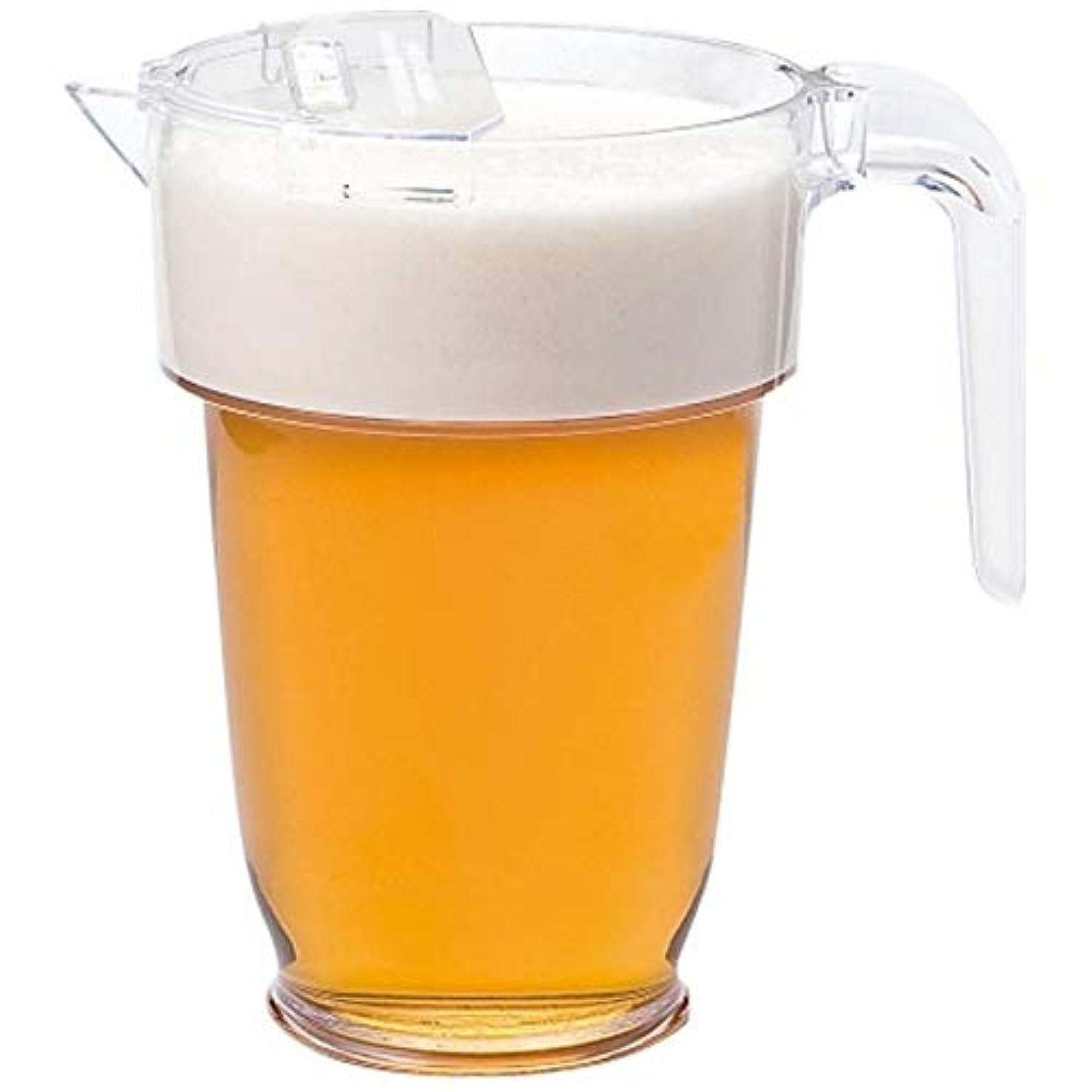 穏やかな釈義竜巻スタッキング ビールピッチャー(専用フタ付)