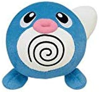 Pokemon Poliwag 6 Inch Plush