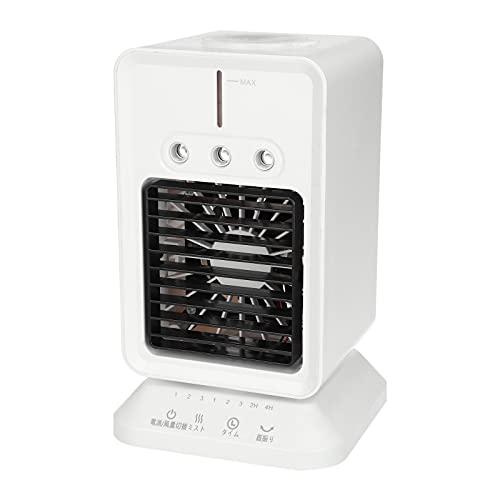 GMCI Condizionatori portatili, Climatizzatore Portatile, Air Cooler con 3 Velocità del Vento Regolabili 3 in 1 umidificatore, Direzione del vento ruotata di 90°, Ventilazione, Ufficio, Cucina, Scuola