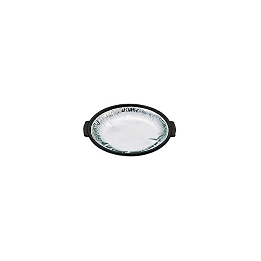 防腐剤虚偽苦しむ陶板焼用 アルミホイル(200枚入) TF-18/62-6791-49