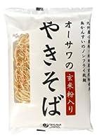 オーサワのやきそば(玄米粉入り)乾麺 160gx10(10個セット)