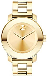 Movado Women's BOLD Iconic Metal Yellow Gold Watch with a Flat Dot Sunray Dial, Gold (Model 3600085)