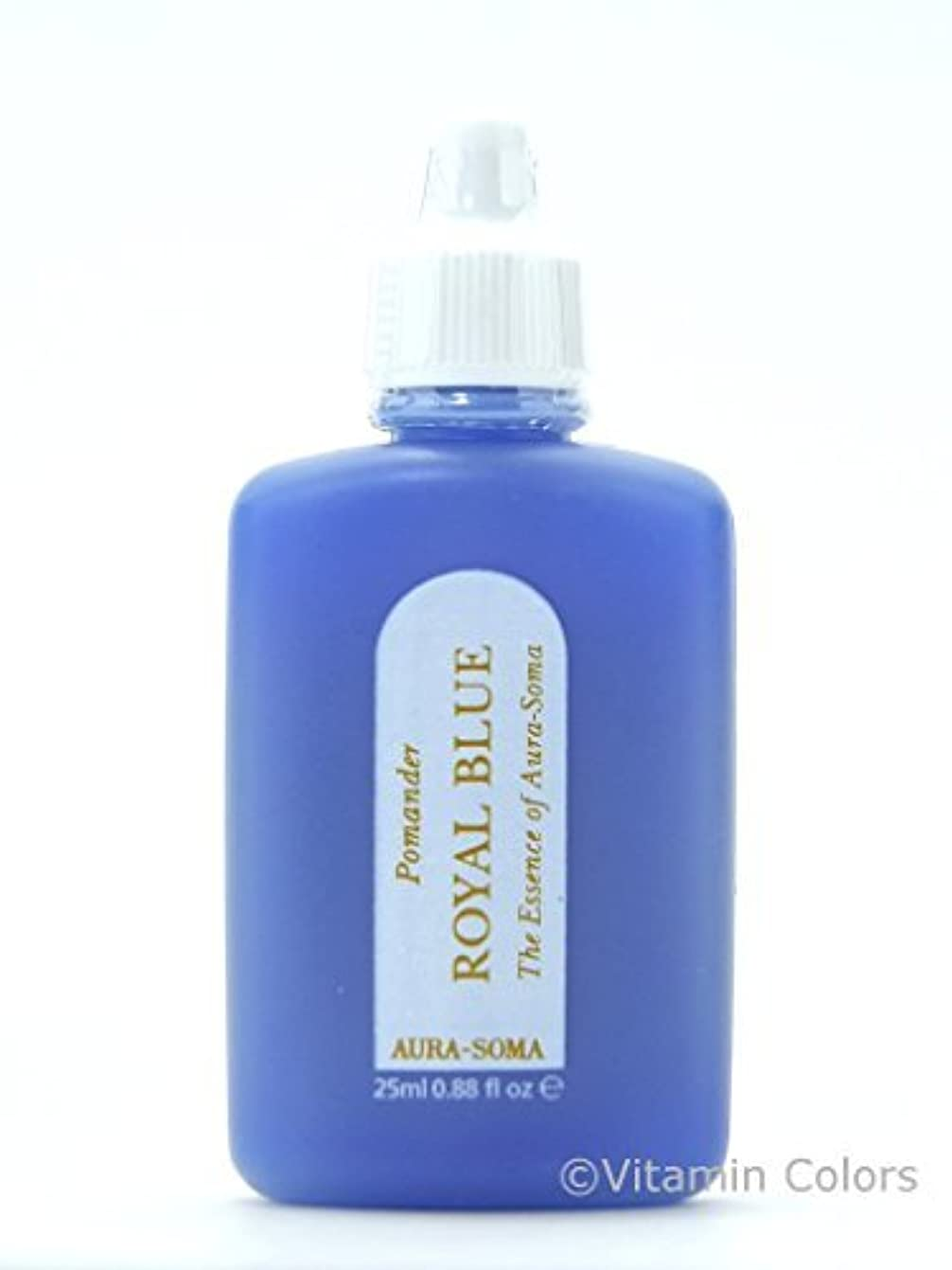 切断するクラシカル重々しいオーラソーマ ポマンダー ロイヤルブルー/25ml Aurasoma