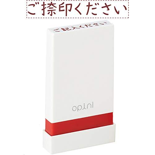 シヤチハタ オピニ お願いごとスタンプ ご捺印ください OPI-MSA-BR-02