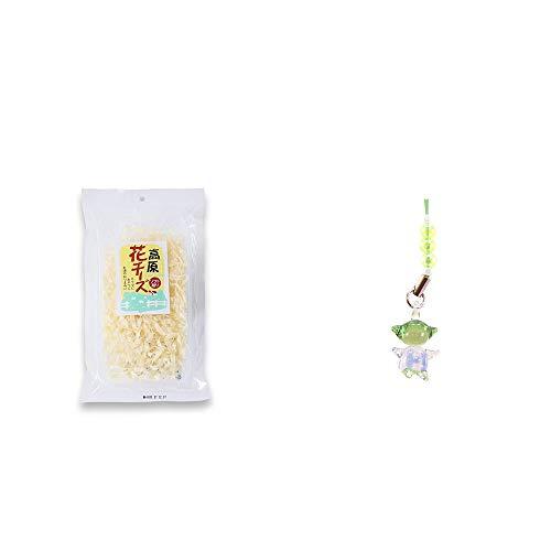 [2点セット] 高原の花チーズ(56g)・ガラスのさるぼぼ 手作りキーホルダー 【緑】 /健康運・平穏・病気を寄付けない・健康祈願//