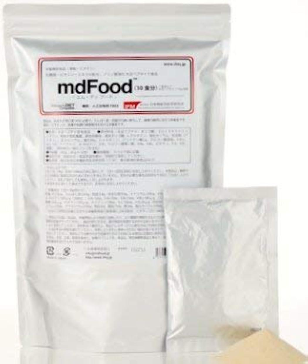 価値のないごちそう平均日本機能性医学研究所 mdFood 「エムディ?フード」10食分
