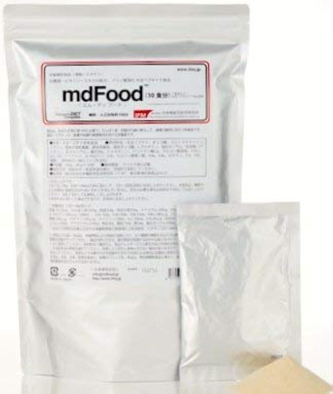 不調和むき出し味付け日本機能性医学研究所 mdFood 「エムディ?フード」10食分