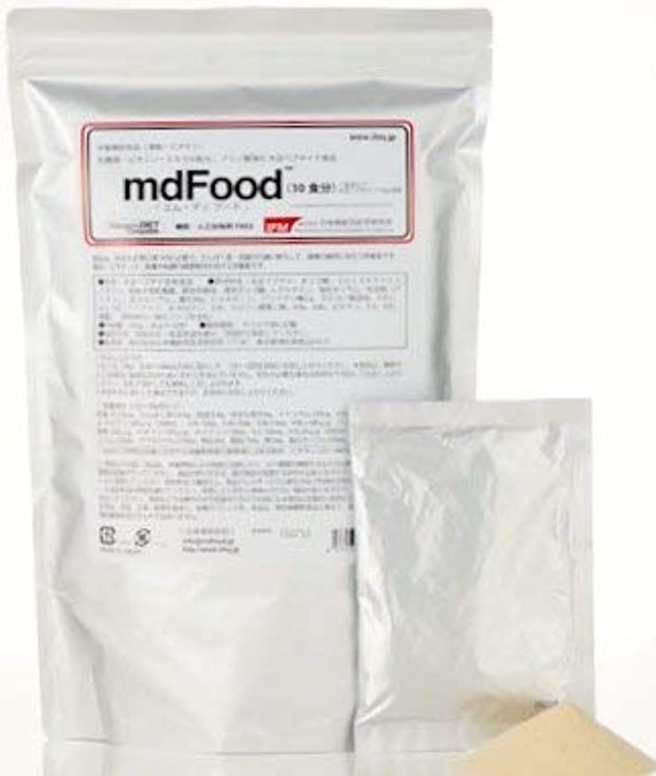 ゼロ素朴な欠席日本機能性医学研究所 mdFood 「エムディ?フード」10食分
