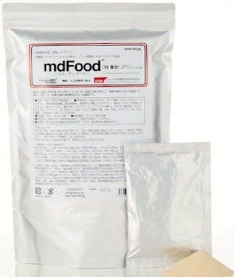 カストディアンうなるブラザー日本機能性医学研究所 mdFood 「エムディ?フード」10食分