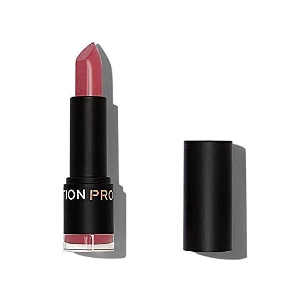 アトミック材料レポートを書く[Revolution ] 革命プロ最高の口紅の意向 - Revolution Pro Supreme Lipstick Intention [並行輸入品]