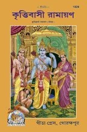 Amazon in: Bengali - Religion: Books