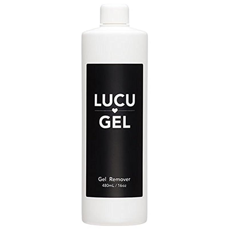 残る醸造所分子ルクジェル ジェルリムーバー 480mL