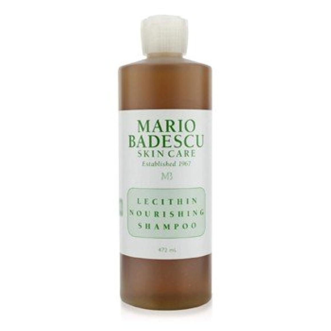 惑星小屋セメント[Mario Badescu] Lecithin Nourishing Shampoo (For All Hair Types) 472ml/16oz