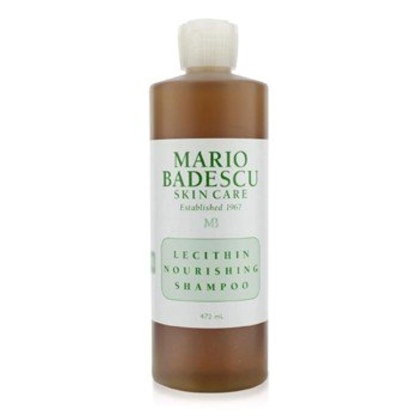 ハーブ考案する舞い上がる[Mario Badescu] Lecithin Nourishing Shampoo (For All Hair Types) 472ml/16oz