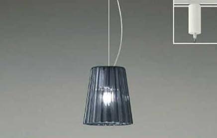 KOIZUMI スライドコンセント取付専用 白熱灯ペンダント APE511091
