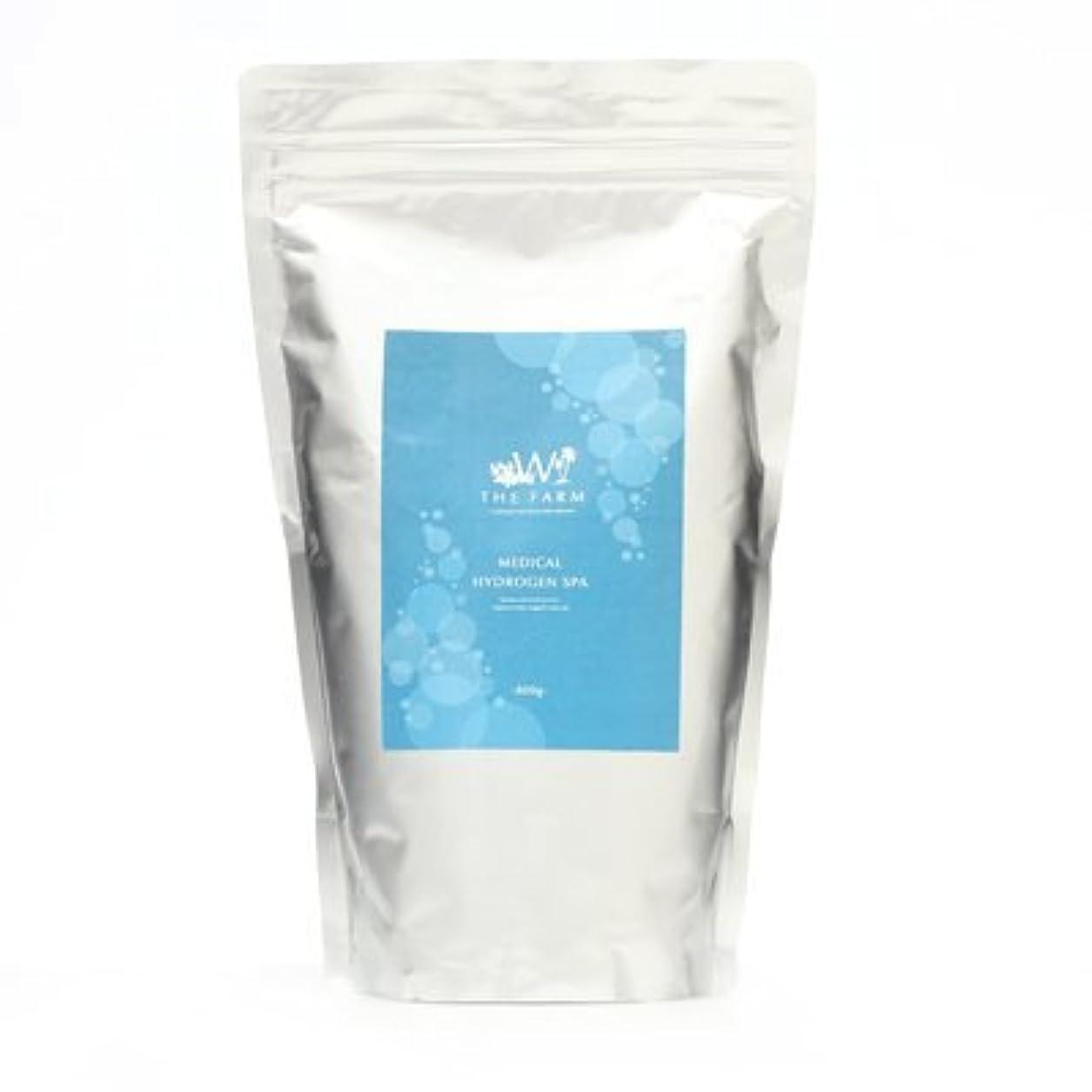 ゴールトラフィックリアル水素スパ【W 水素バス パウダー】 水素入浴剤 800g (水素風呂)