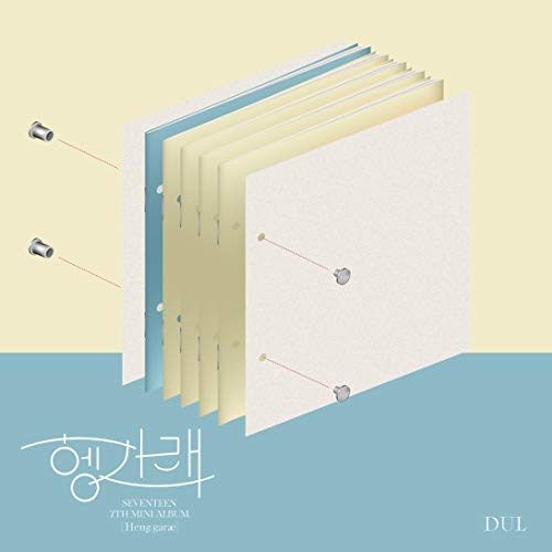 SEVENTEEN - Henggarae [Dul ver.] (7th Mini Album) [Pre Order] CD+Photobook+Folded Poster+Others with Extra Decorative Sticker Set, Photocard Set